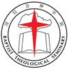 baptist theological seminary