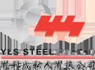 YLS Steel